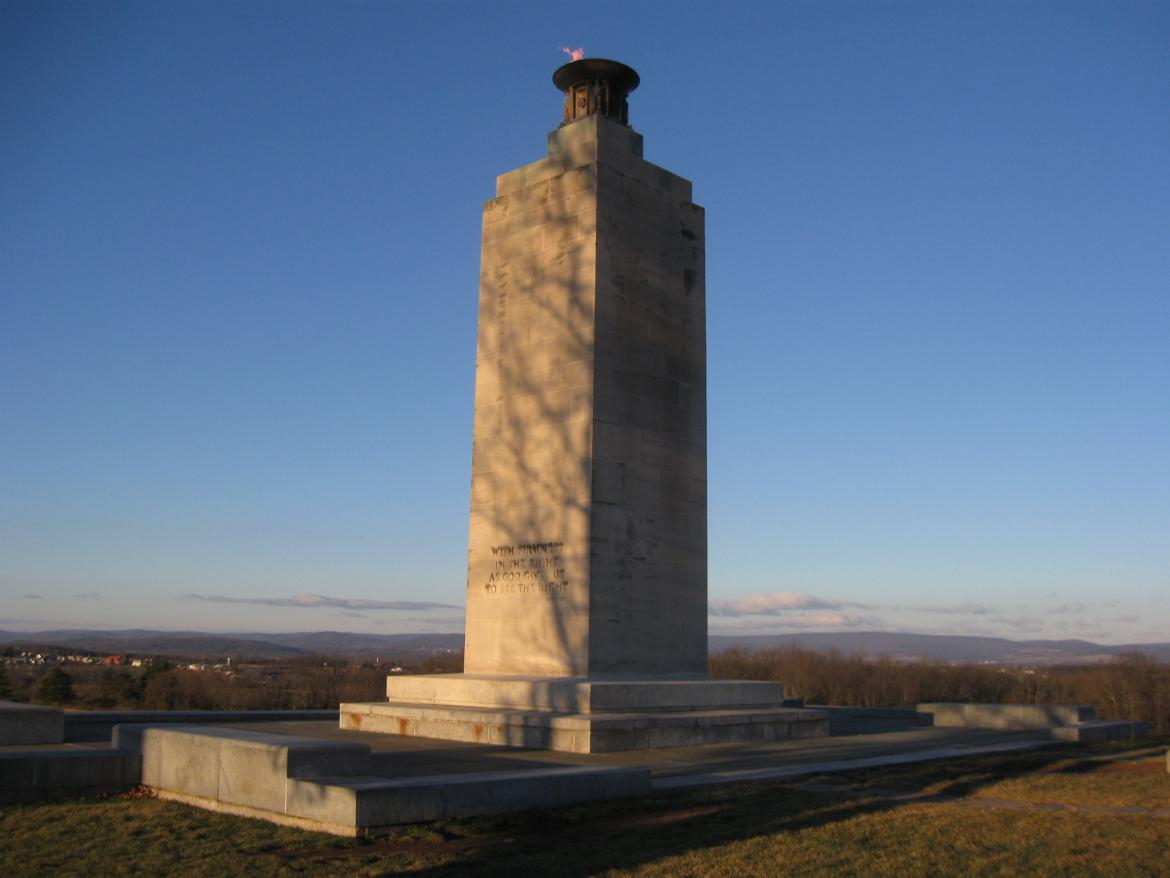 Southwest view of the Eternal Light Peace Memorial