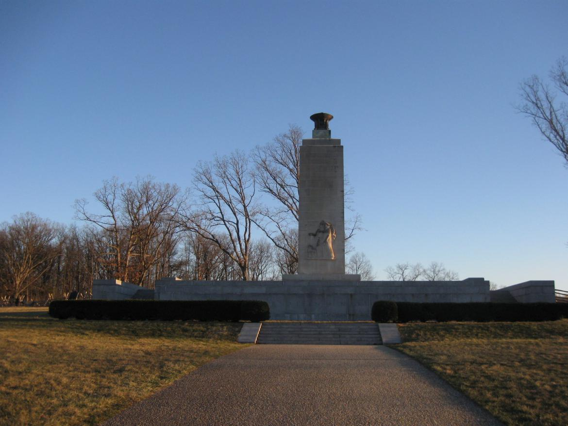 Northern view of the Eternal Light Peace Memorial